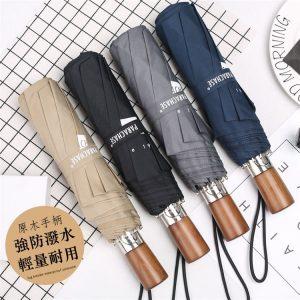 品 質 紳 士 傘