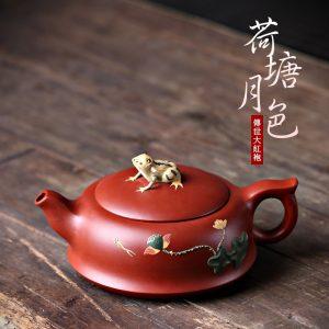 手 作 茶 器
