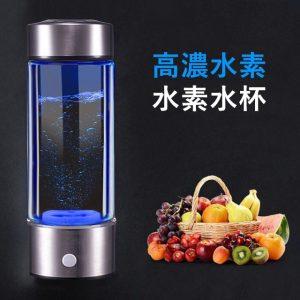 水 素 水 杯